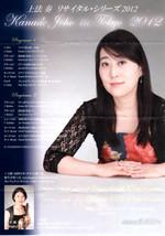 Img003_560x800