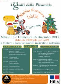 Locandina2012_natale_3_579x800